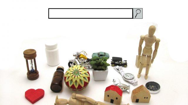 ネットの検索画面