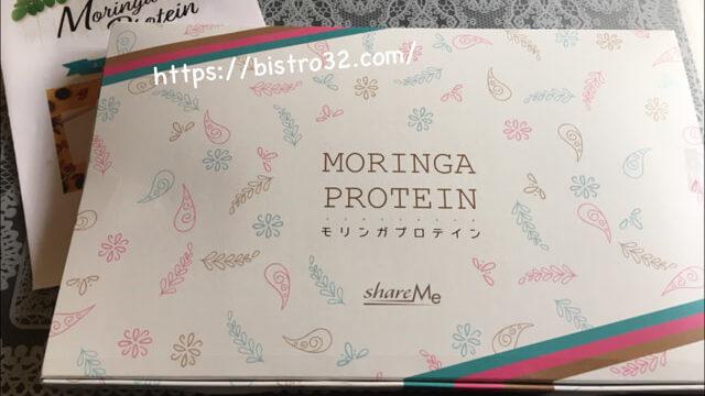 モリンガプロテインのパッケージ
